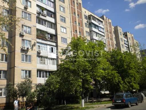 Квартира F-39078, Попова пер., 5, Киев - Фото 2