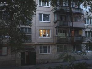 Квартира C-104498, Волгоградская, 15, Киев - Фото 2