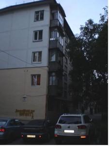 Квартира C-104498, Волгоградская, 15, Киев - Фото 3