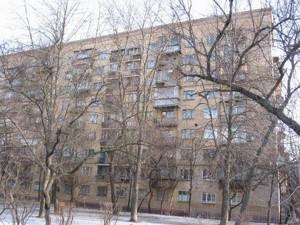 Квартира Лаврская, 24а, Киев, E-37977 - Фото