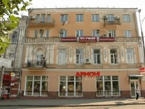 Нежилое помещение, Верхний Вал, Киев, Z-685569 - Фото