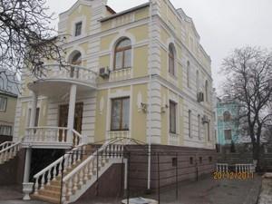 Дом Белицкая, Киев, H-24419 - Фото 5
