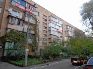 Квартира Дьяченко, 6, Киев, P-27090 - Фото