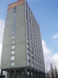 Office, Peremohy avenue, Kyiv, R-27700 - Photo