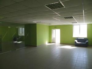 Офис, Ушинского, Киев, I-18497 - Фото3