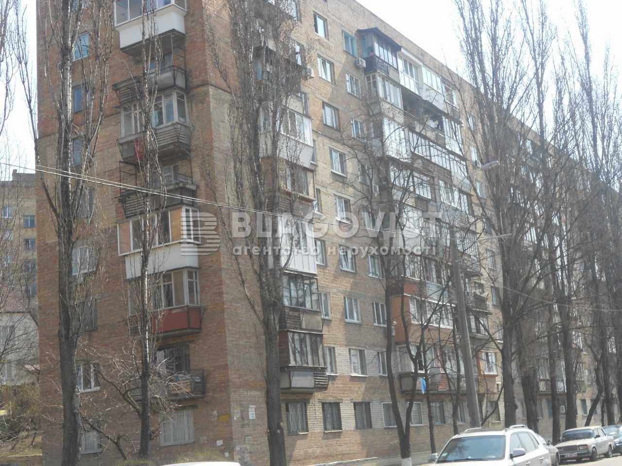 Квартира H-27654, Саперное Поле, 22/1, Киев - Фото 1