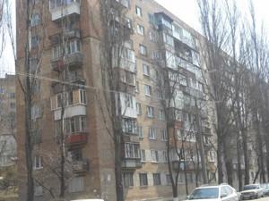 Квартира Саперное Поле, 22/1, Киев, H-27654 - Фото
