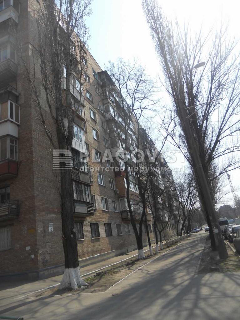 Квартира H-27654, Саперное Поле, 22/1, Киев - Фото 2
