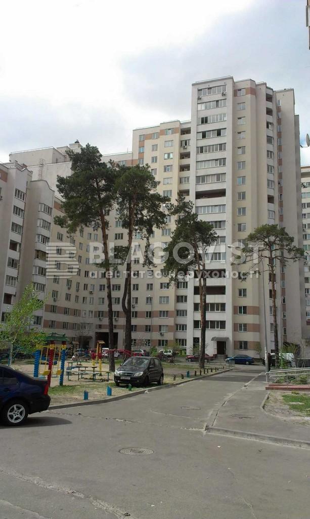 Нежитлове приміщення, H-32818, Бориспільська, Київ - Фото 3