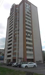 Нежилое помещение, Бориспольская, Киев, H-27700 - Фото