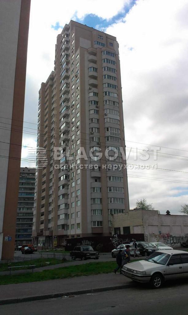 Нежитлове приміщення, H-27704, Бориспільська, Київ - Фото 2