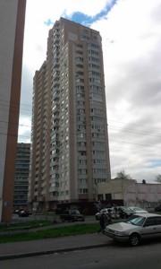 Нежитлове приміщення, H-27725, Бориспільська, Київ - Фото 2