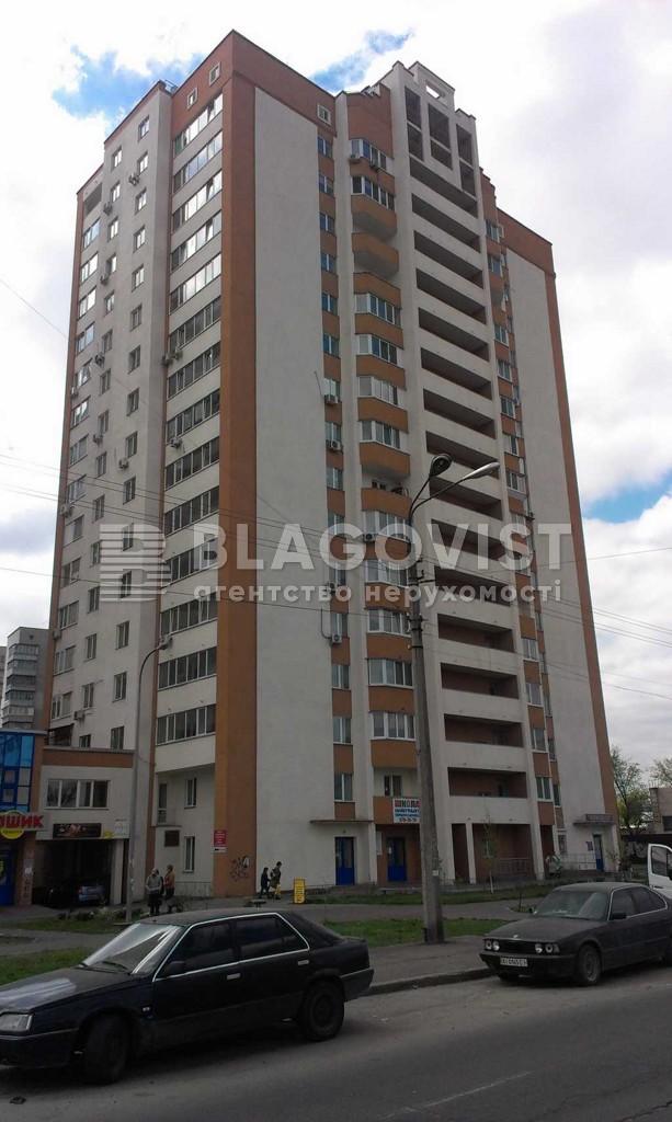 Нежитлове приміщення, H-27700, Бориспільська, Київ - Фото 2