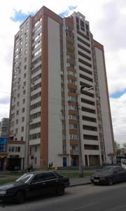 Нежитлове приміщення, H-27698, Бориспільська, Київ - Фото 2