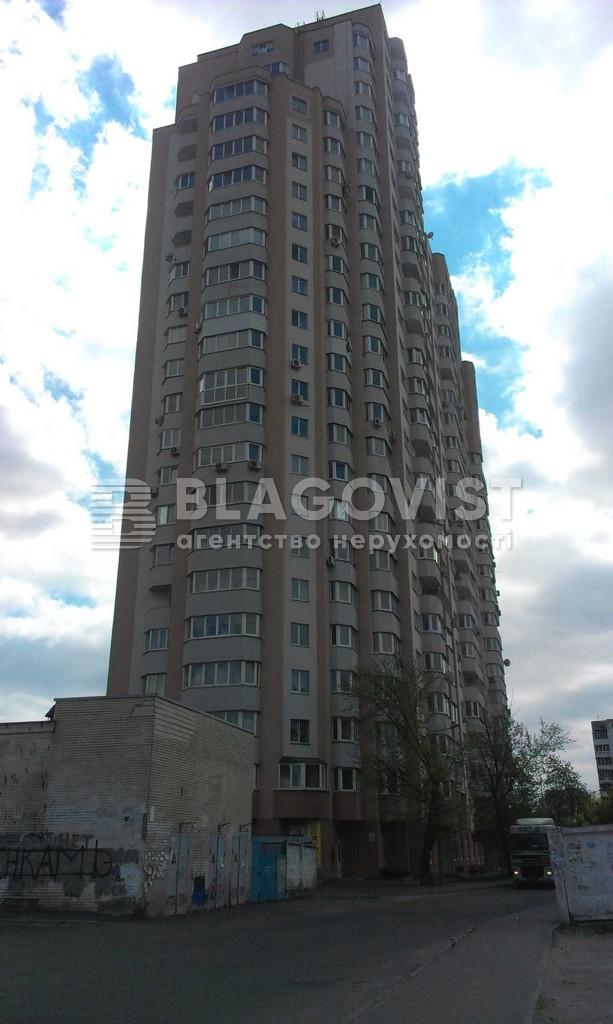 Нежитлове приміщення, H-27725, Бориспільська, Київ - Фото 1
