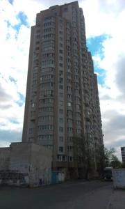Нежитлове приміщення, H-27704, Бориспільська, Київ - Фото 1