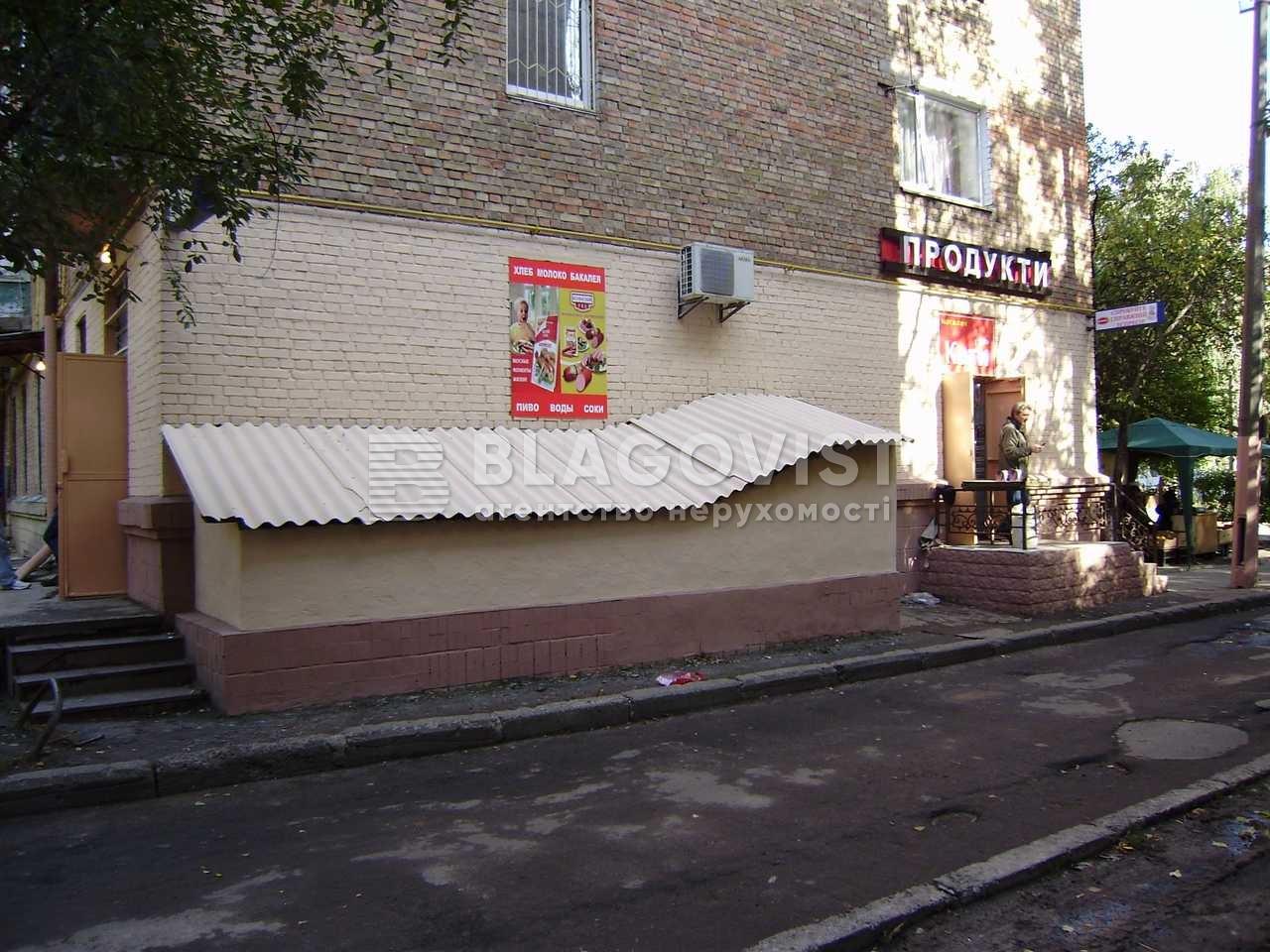 Магазин, Z-662900, Волгоградська, Київ - Фото 5
