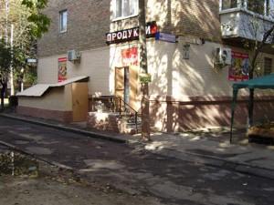 Магазин, Волгоградська, Київ, Z-662900 - Фото 4