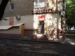 Магазин, Волгоградська, Київ, Z-662900 - Фото 5