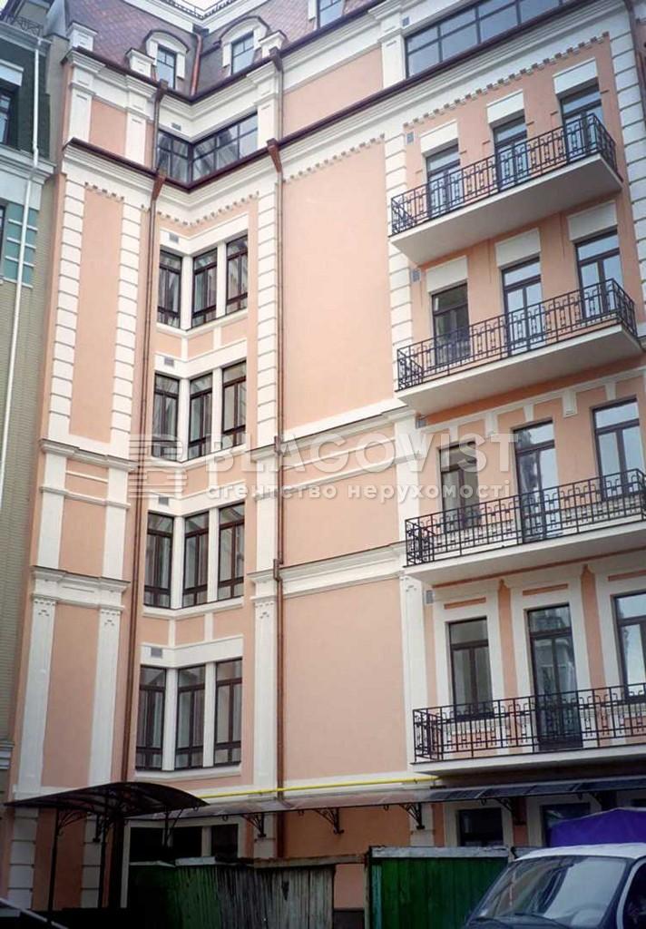 Квартира F-42643, Рейтарська, 4, Київ - Фото 1