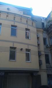 Офис, Нижний Вал, Киев, H-25361 - Фото 13