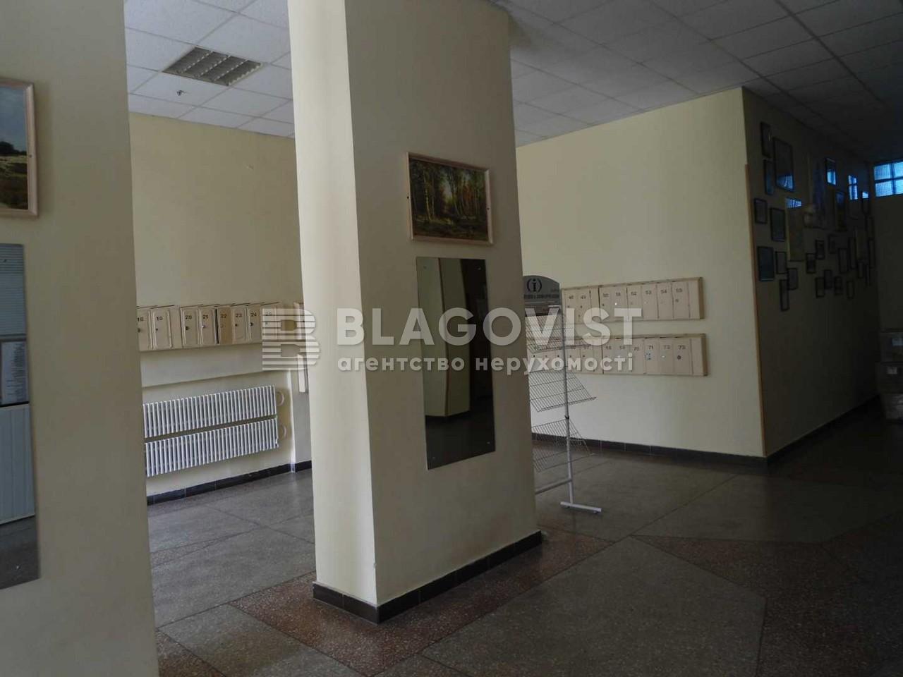 Квартира Z-1220632, Старонаводницкая, 4, Киев - Фото 28