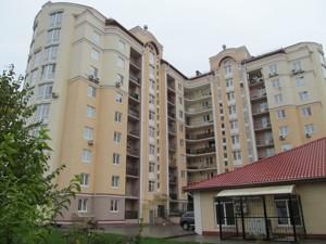 Квартира Лобановського, 10, Чайки, F-43455 - Фото