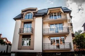 Квартира Шмідта Отто, 14а, Київ, R-11552 - Фото1