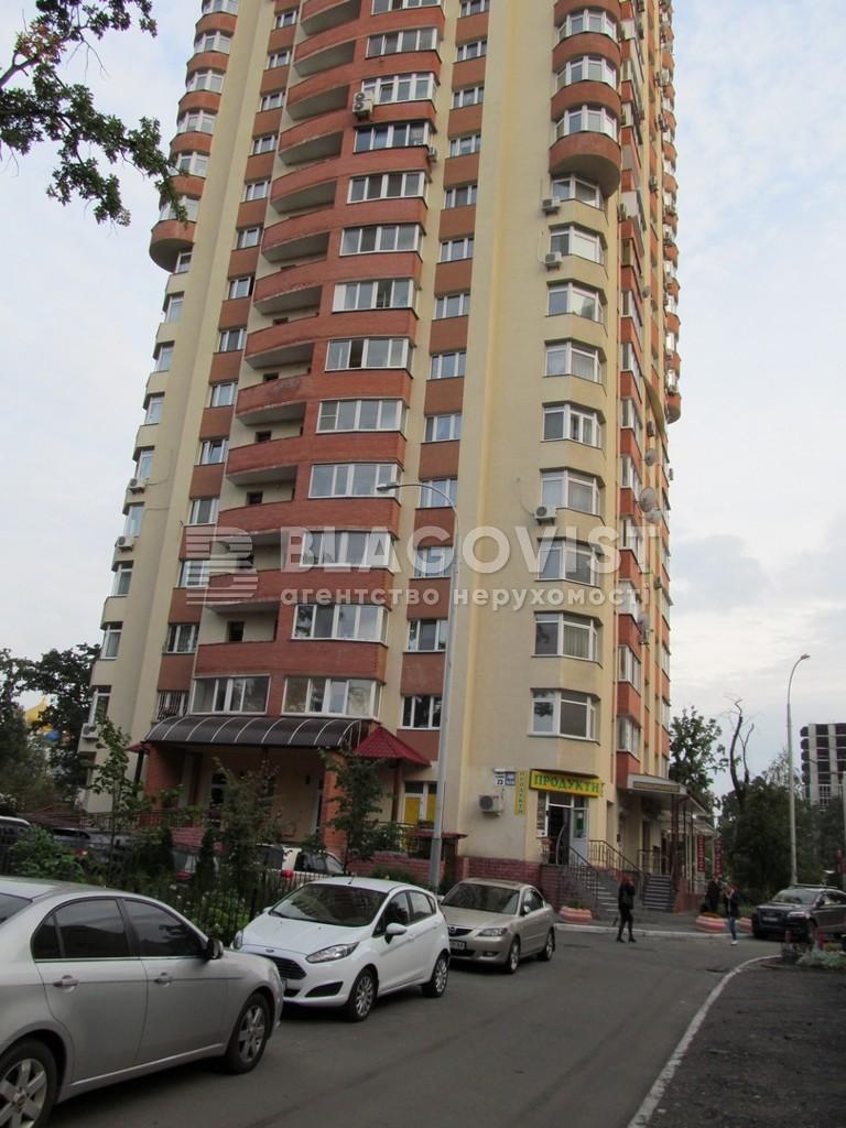 Квартира Z-1698585, Пушиной Феодоры, 23, Киев - Фото 1