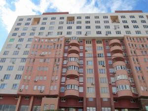 Квартира F-37900, Эрнста, 16в, Киев - Фото 2