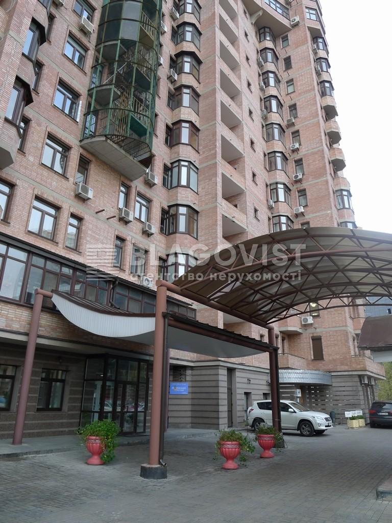 Квартира H-43991, Коновальца Евгения (Щорса), 36б, Киев - Фото 4