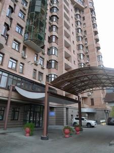 Квартира Коновальца Евгения (Щорса), 36б, Киев, Z-451768 - Фото3