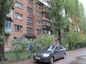 Квартира Чигиринский пер., 3, Киев, Z-1204240 - Фото