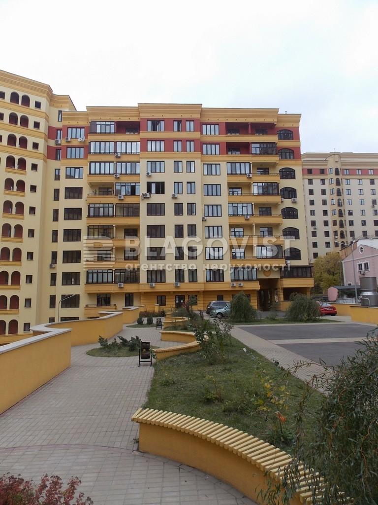Квартира F-31319, Полтавская, 13, Киев - Фото 5