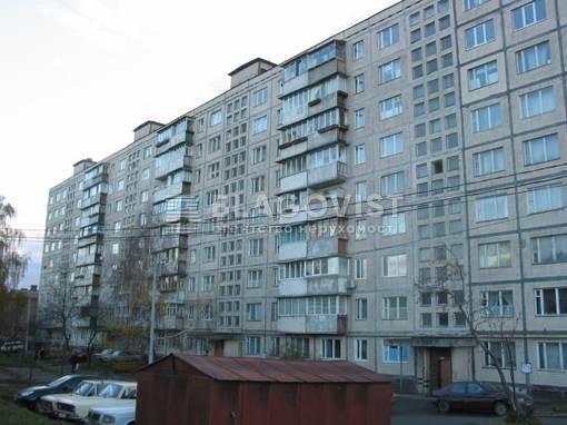 Квартира A-107549, Зверинецкая, 61, Киев - Фото 1