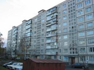 Квартира Зверинецкая, 61, Киев, C-100591 - Фото