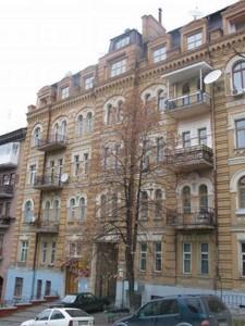 Офис, Лютеранская, Киев, C-103838 - Фото1