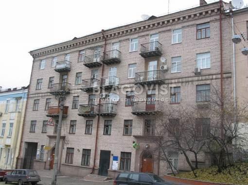 Квартира F-33848, Лютеранская, 17, Киев - Фото 1