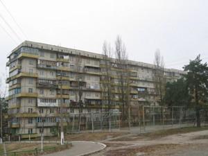 Квартира Перова бул., 16б, Київ, C-108969 - Фото