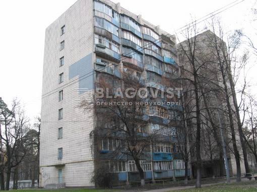 Квартира F-44595, Львовская, 7/9, Киев - Фото 1