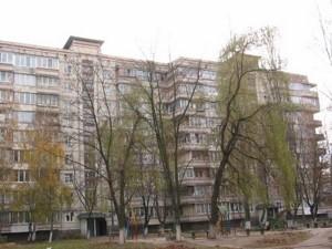 Квартира Подлесная, 5/21, Киев, R-37601 - Фото