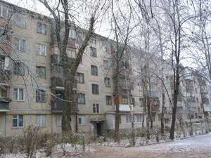 Квартира Василенка Миколи, 8, Київ, D-34938 - Фото1