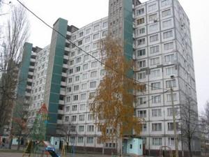 Квартира Дарницький бул., 7, Київ, Z-637151 - Фото
