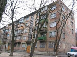 Квартира Задорожний пров., 3 корпус 3, Київ, Z-589048 - Фото