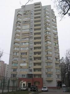 Квартира Котельникова Михаила, 17, Киев, M-37636 - Фото1