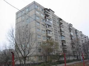Квартира Малиновского Маршала, 7, Киев, R-30953 - Фото1