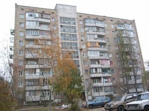 Квартира Оболонський просп., 7в, Київ, Z-814576 - Фото