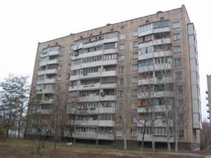 Квартира Оболонський просп., 7г, Київ, R-34599 - Фото