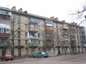 Квартира Тампере, 12, Киев, P-21354 - Фото