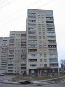 Квартира Двинская, 19, Киев, Z-726967 - Фото1